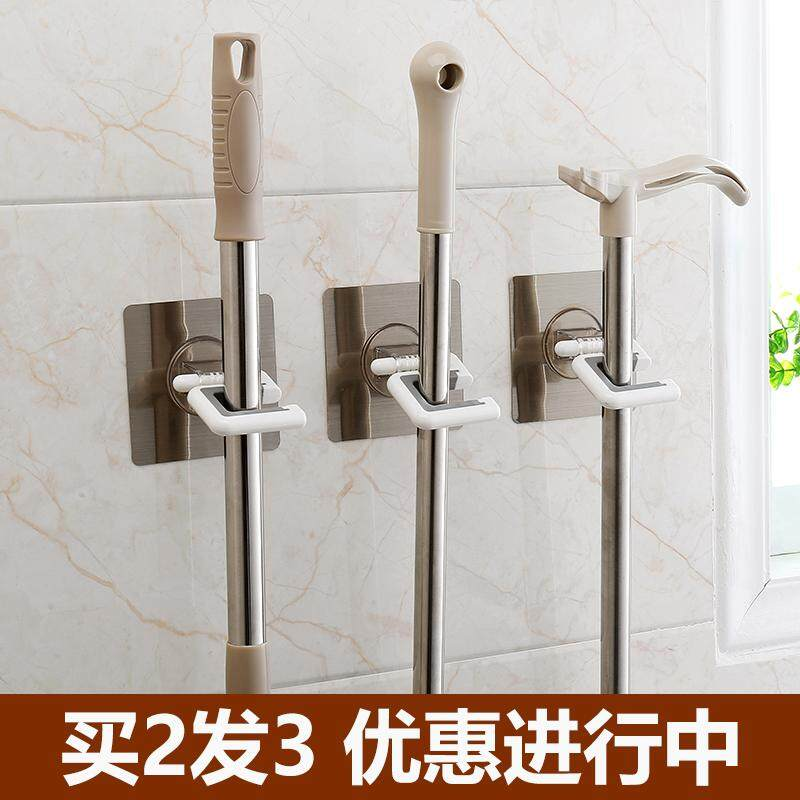 Shuang Qing Home Reside Toilet Non-Drill Sucker Hanging Hook Philippines