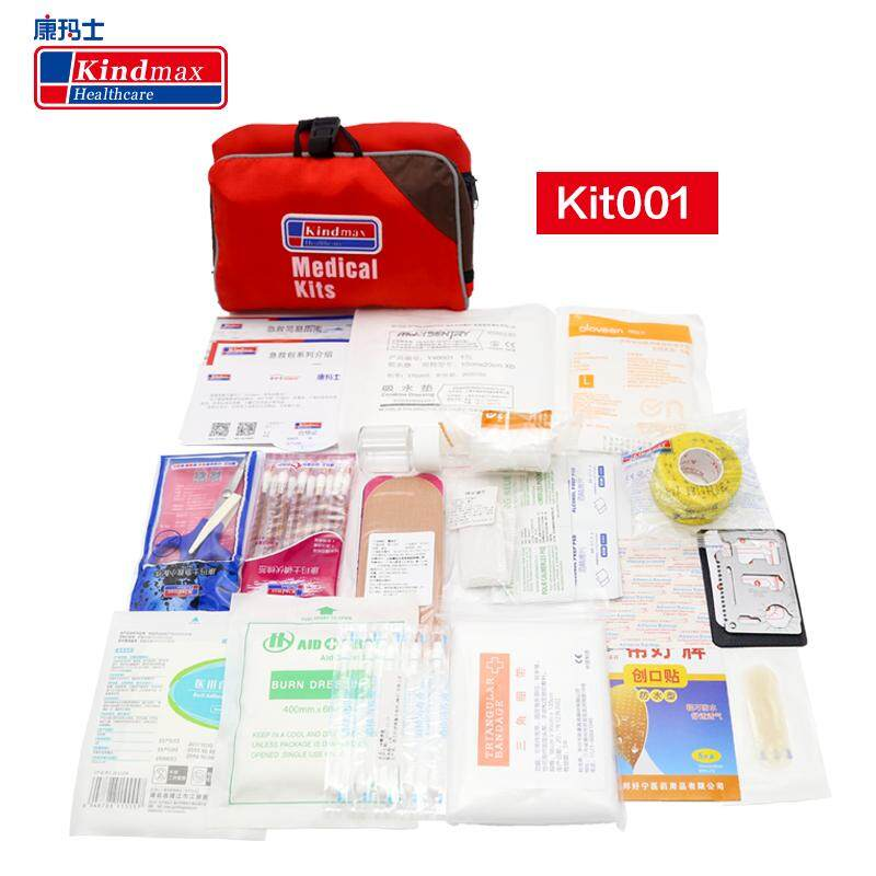 Kindmax Portable First Aid Kit Sports Medical Kit Single Person Hiking  Outdoor Travel Earthquake Charge Emergency Kit
