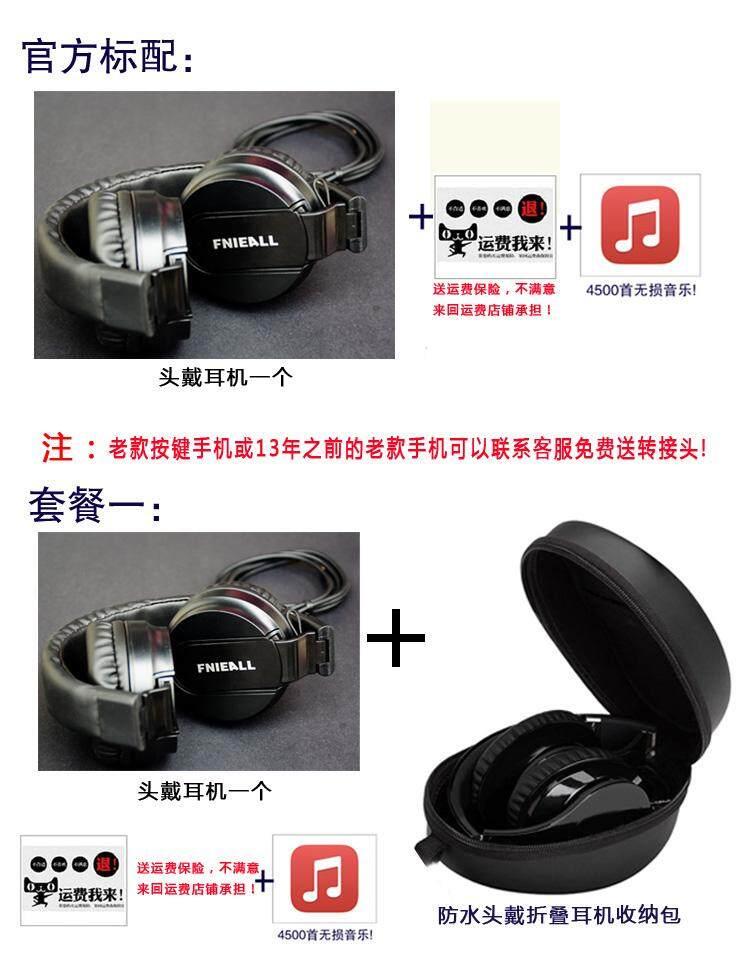 Telepon Seluler Permainan K Daftar Lagu Bore Komputer Secara Umum Menggunakan Pakaian Jenis Headphone Bas Berat Cannon dihubungkan Ke Pengendali untuk Mengambil Gandum Musik Telinga Gandum-Internasional
