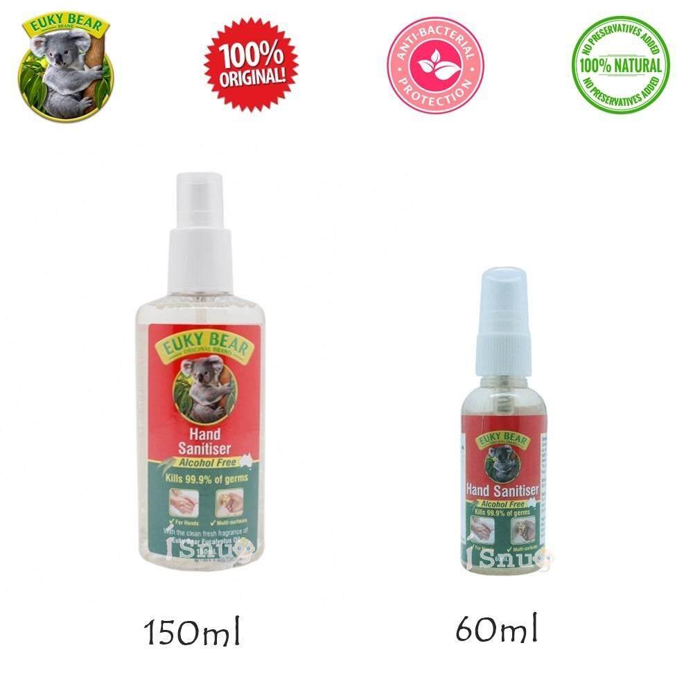 Euky Bear Hand Sanitizer sanitiser 60ml (Expiry: 04/2021)