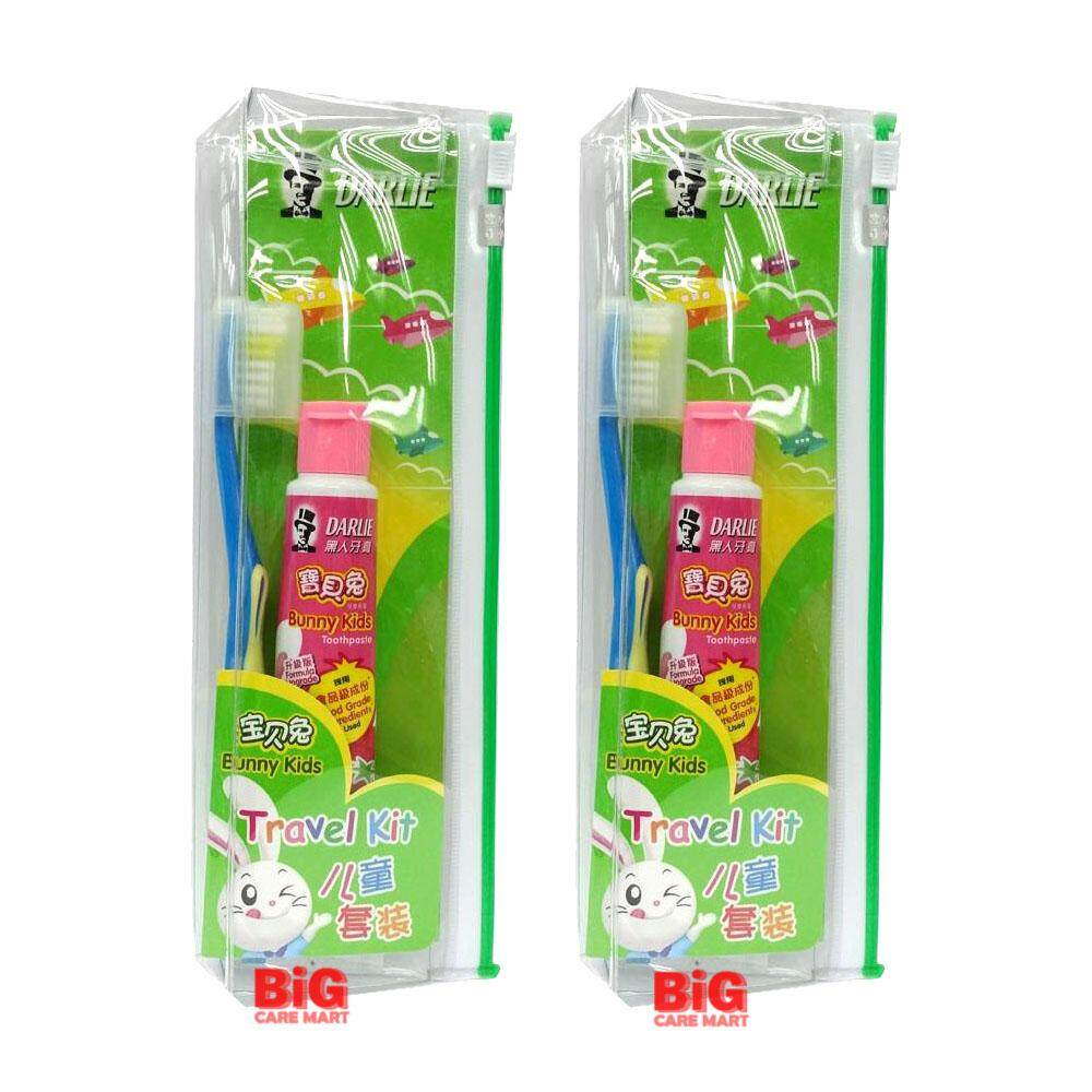 Darlie Kids Travel Toothbrush Kit with Toothpaste x 2 sets