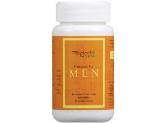 Tropical Herbs Formulation for Men (60 cap) Health Care Men Health Supplements amway