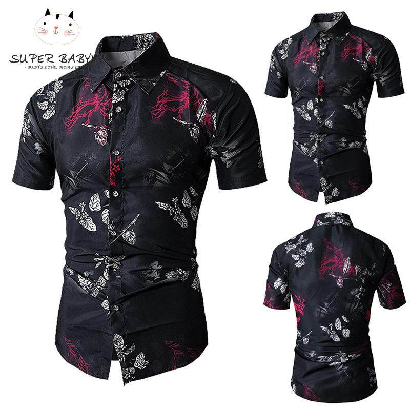 dec4d6d6 SBY Summer Men Floral Shirt Short Sleeve Stand Collar Flowers Printed Beach  Travel Casual Shirts M