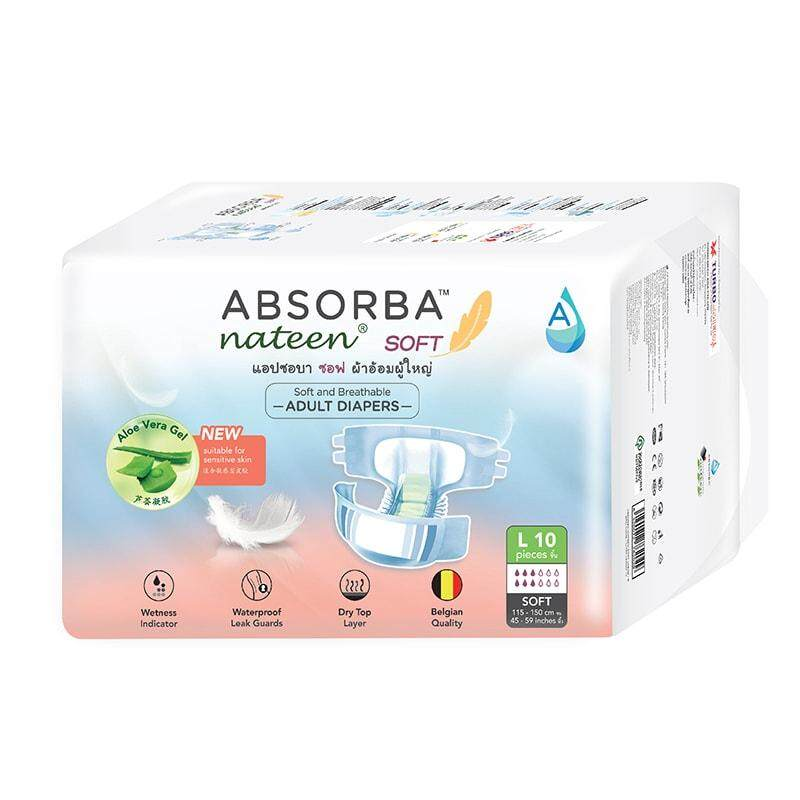Absorba Nateen Adult Diapers Soft (L) 10's x 8 Pack