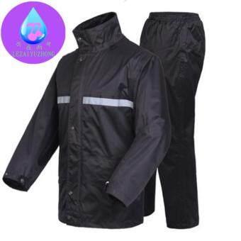 Pencarian Termurah Sepeda Motor Mantel Listrik Jas Hujan Luar Ruangan Celana Panjang Antihujan untuk Pria dan