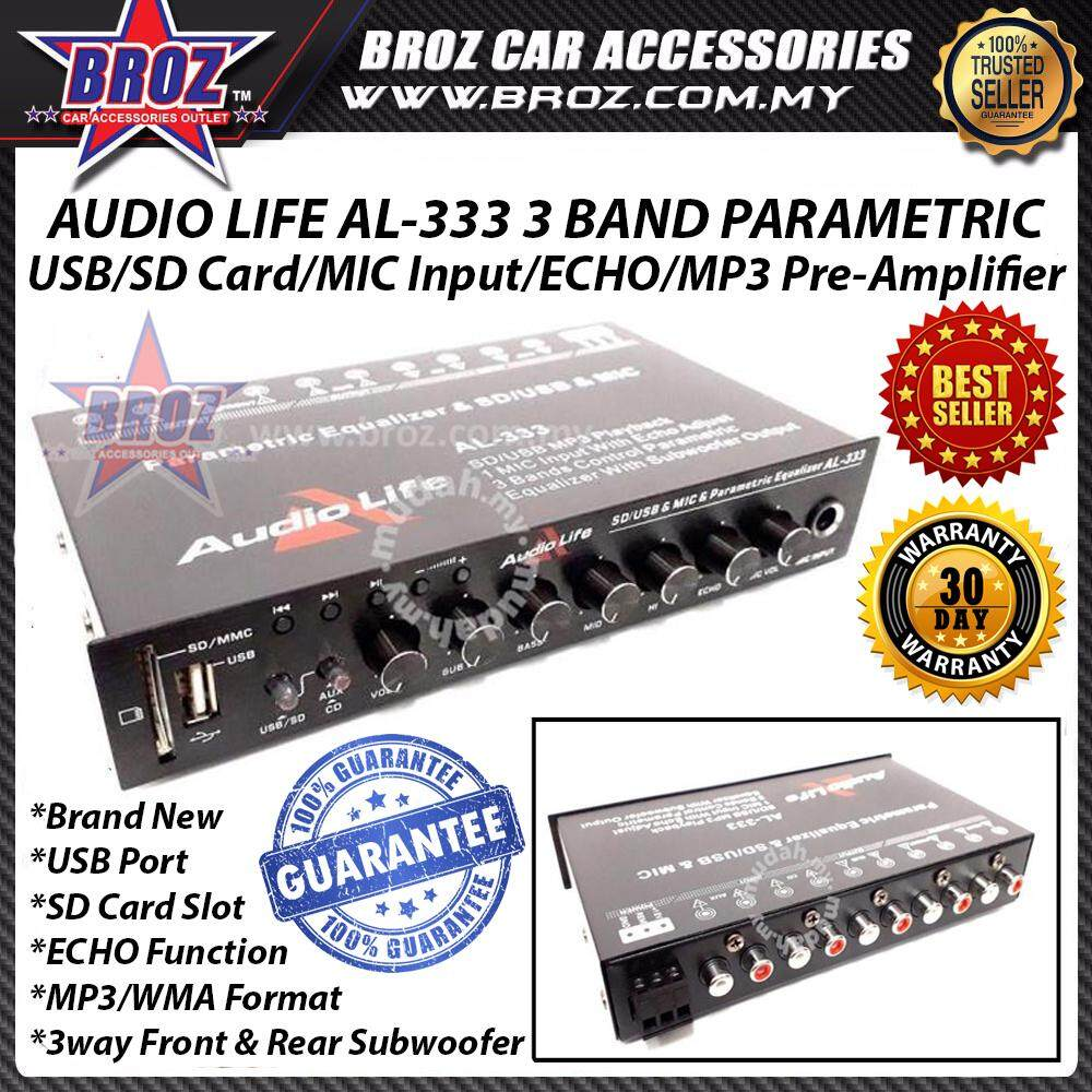 Audio Life AL-333 3 Band Parametric Equalizer With USB/SD/MP3/MIC PRE-AMPLIFIER