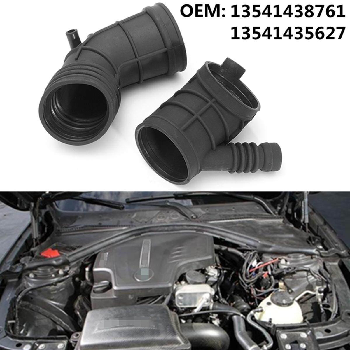 Untuk Bmw E46 E36 Z3 M56 330xi 330i 330ci 325i 325ci Asupan Mesin Perangkat Sepatu Bot Hitam-Intl By Audew.