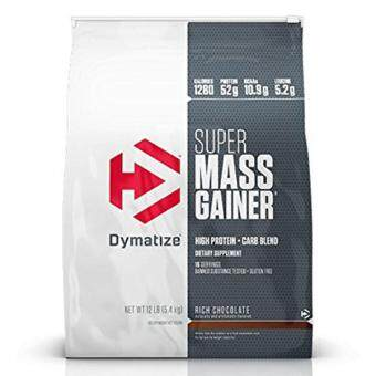 Dymatize Nutrition Super Mass Gainer, Rich Chocolate, 12lbs (NEW!!)