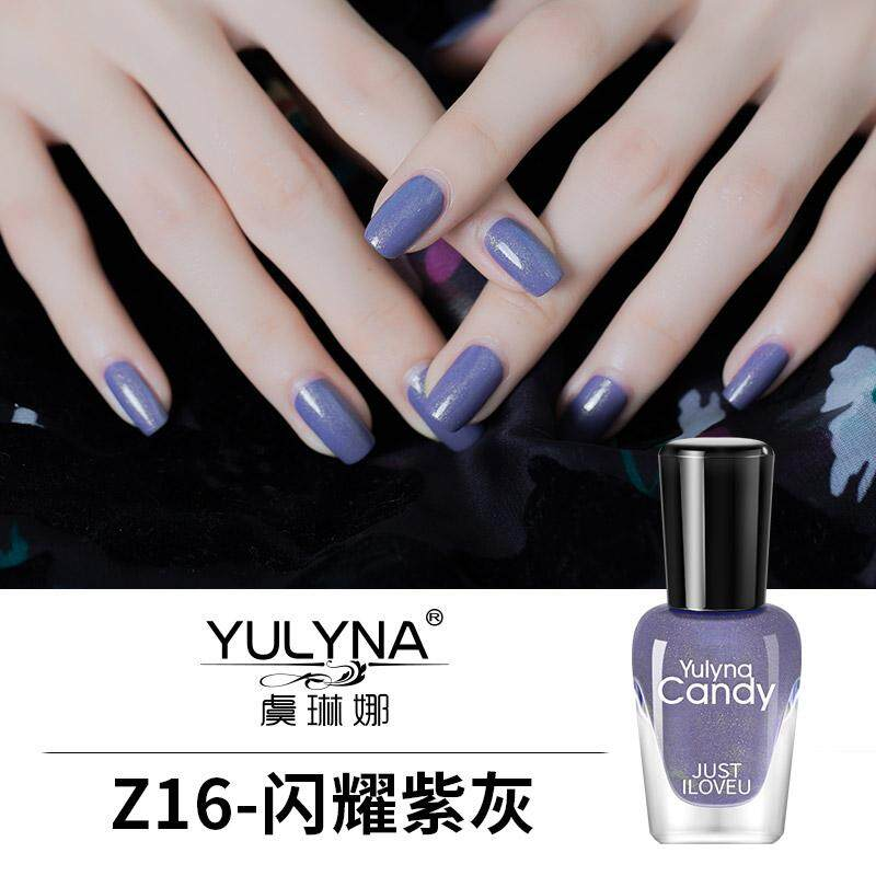 Yulyna Buy Peelable Nail Polish By Taobao Collection.