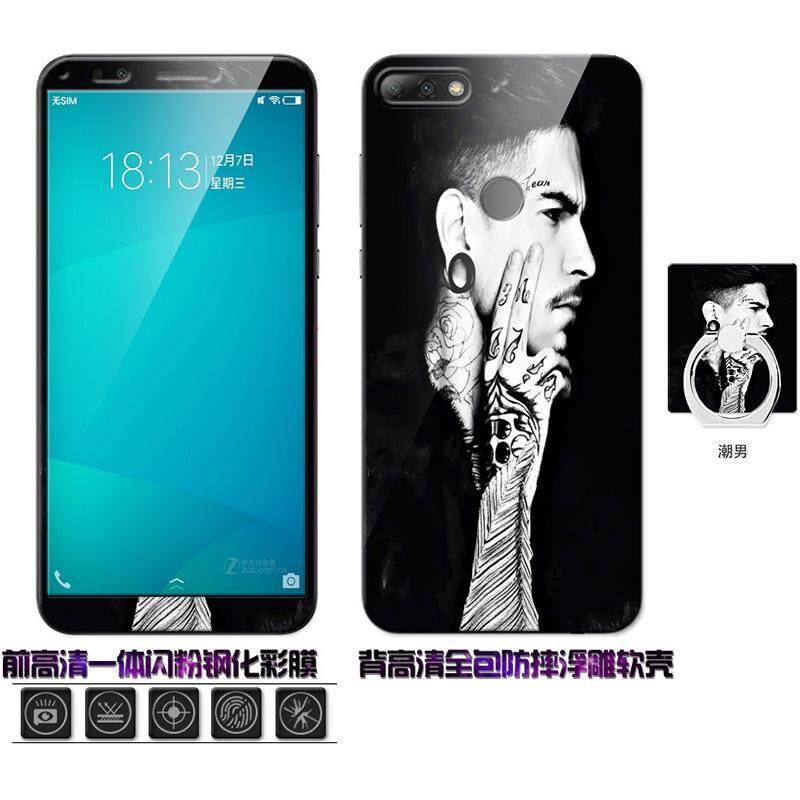 Huawei Casing HP Y6prime Casing Atu-lx3 Anti Jatuh Bungkus Penuh Pria dan Wanita Kaca