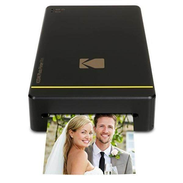Kodak Mini Portable Mobile Instant Photo Printer - Wi-Fi & NFC Compatible - Wirelessly Prints 2.1 x 3.4 Images, Advanced DyeSub Printing Technology Compatible with Android & iOS - intl