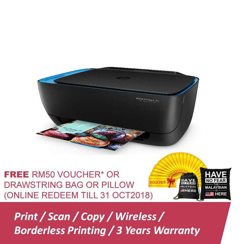 HP DeskJet Ink Advantage Ultra 4729 All-in-One Printer - (F5S65A)
