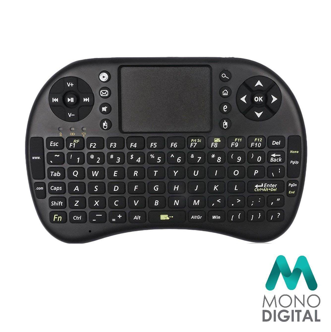 Mini Wireless Keyboard 2.4G with Touchpad Handheld Keyboard for PC Android TV Box Malaysia