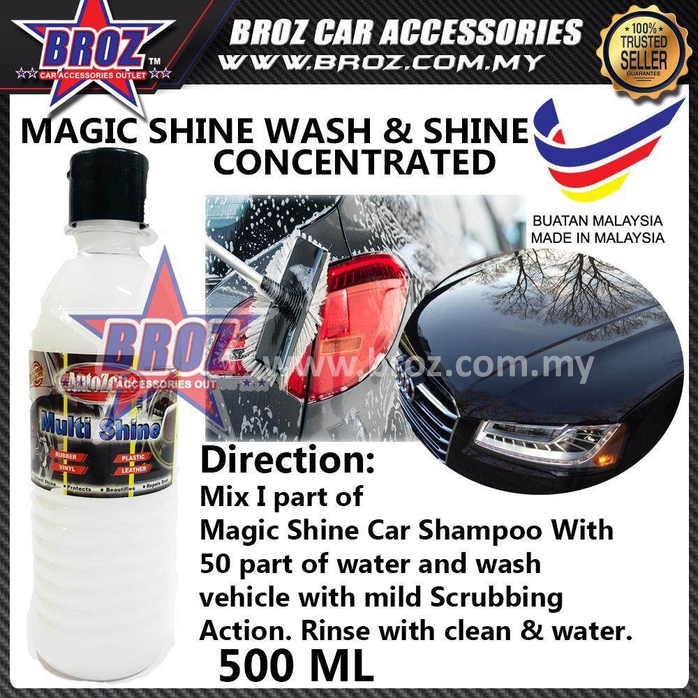 AutoZone Multi Shine Car Shampoo