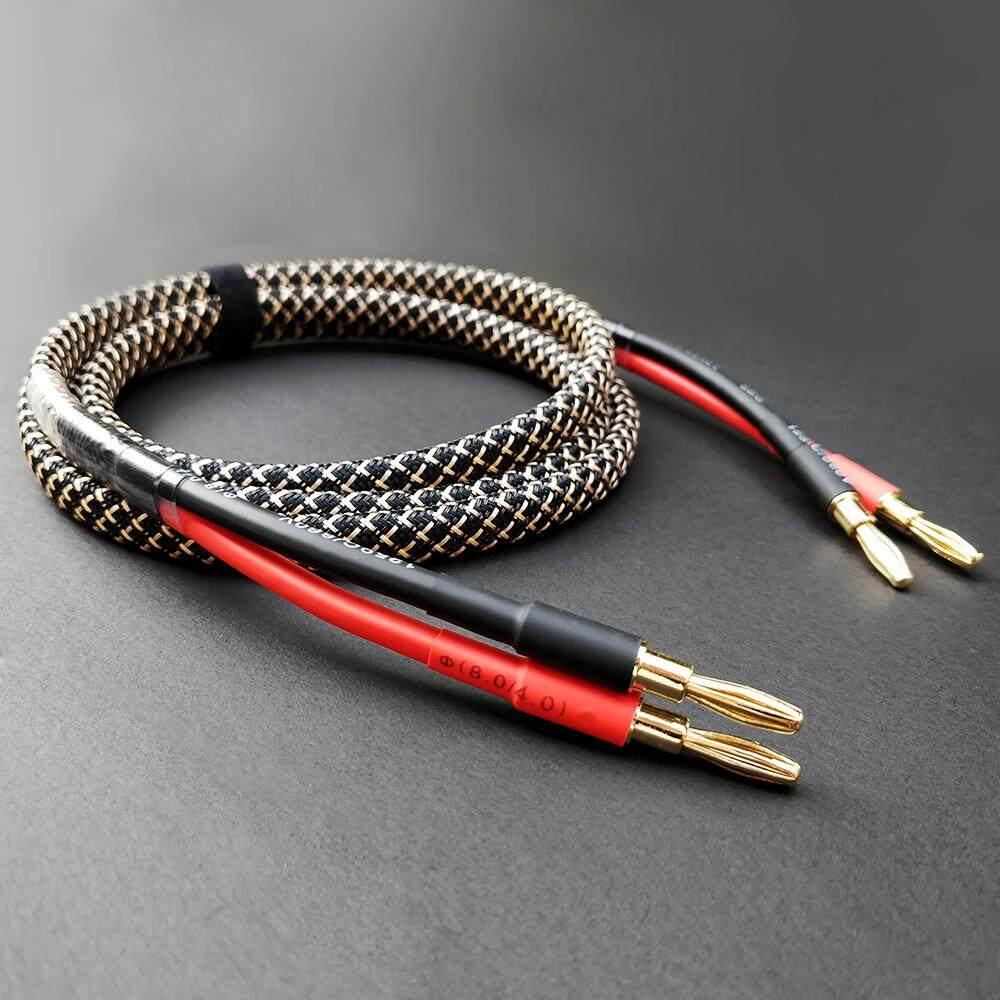 Features Fihi B1 1 5m Diy Hifi Speaker Audio Cable Banana Plug Cable ...