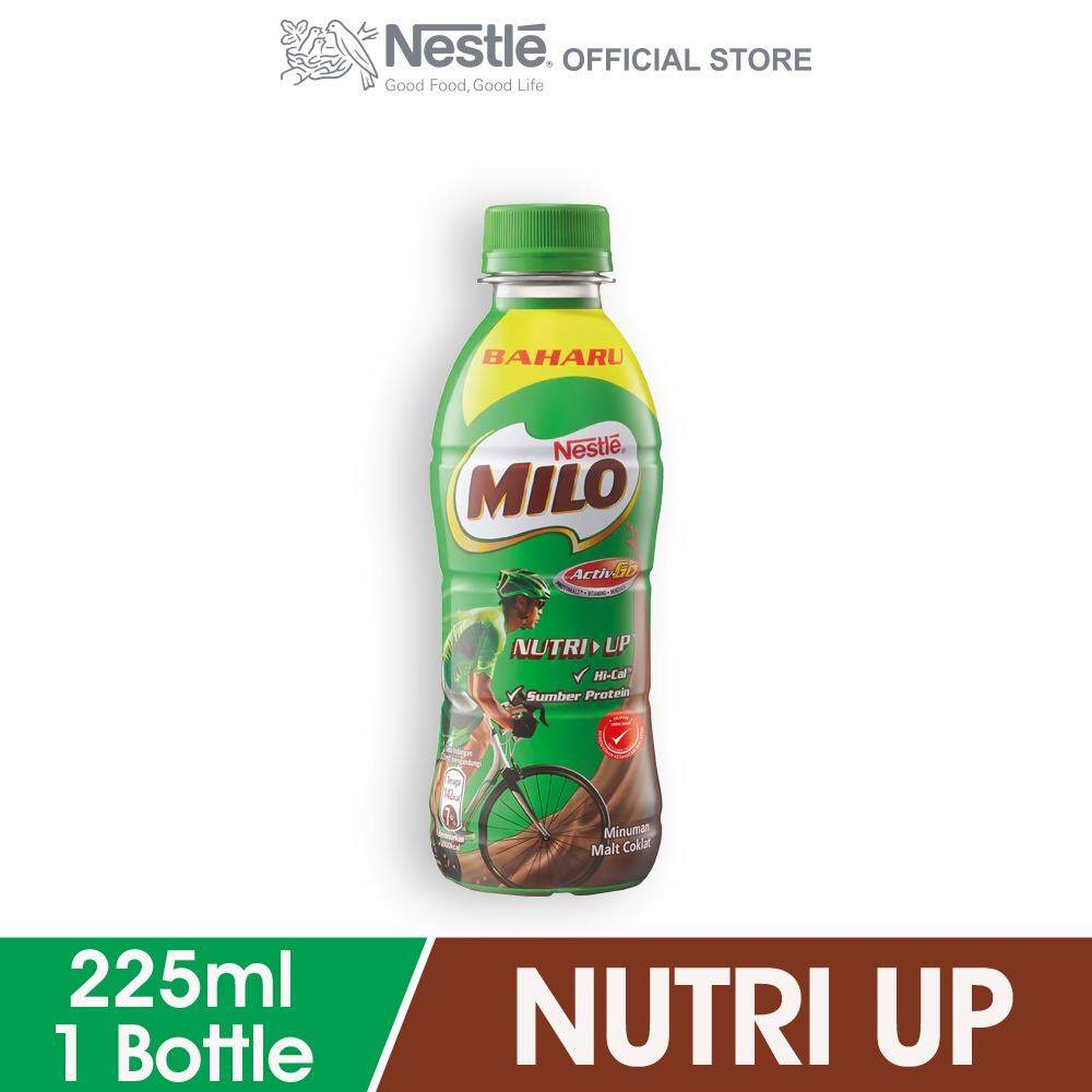 Sell 50 Pcs Milo Cheapest Best Quality My Store Energy Cube 2 Pack Myr