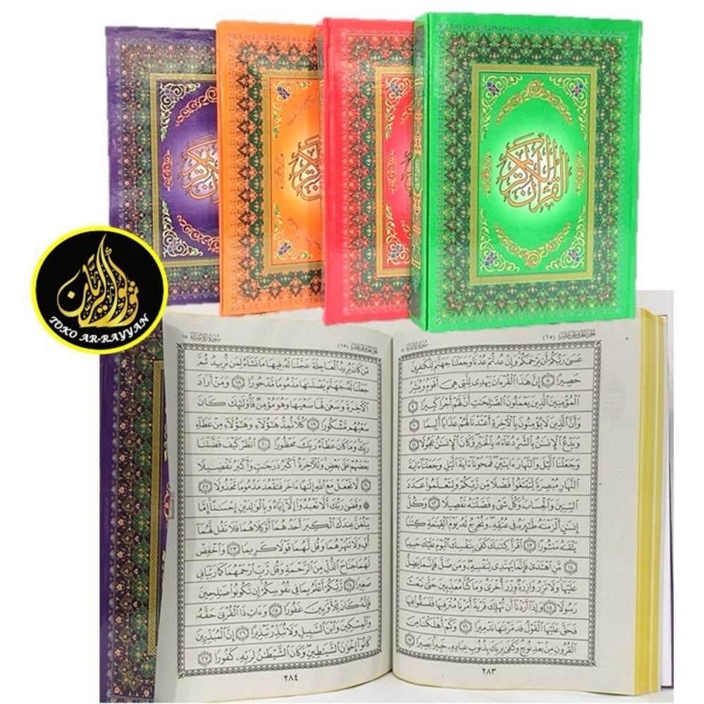 ... Alat Pemeriksa Uang Palsu Uang Kertas Penguji Pulpen Marker Biru Dan Kuning. 2pcs Al Quran Al Quran Resm Uthmani Othmani Osmani Resam Khusmani Kertas ...