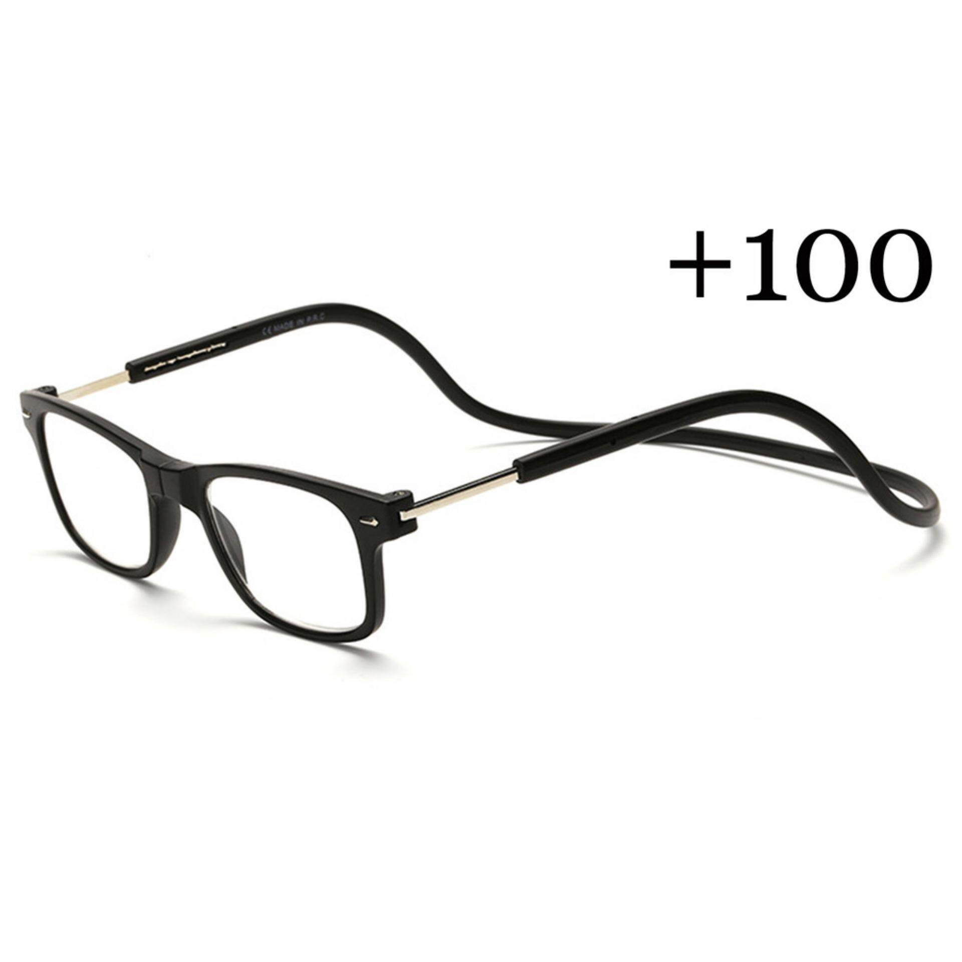 1f081fcb071 New Magnetic Folding Readers Reading Glasses +1.00 Neck Hang Unisex Black