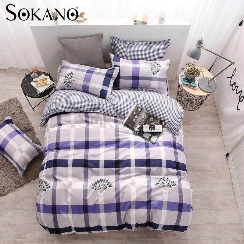 SOKANO SB018 4 in 1 Premium Bedsheet Set (Purple)