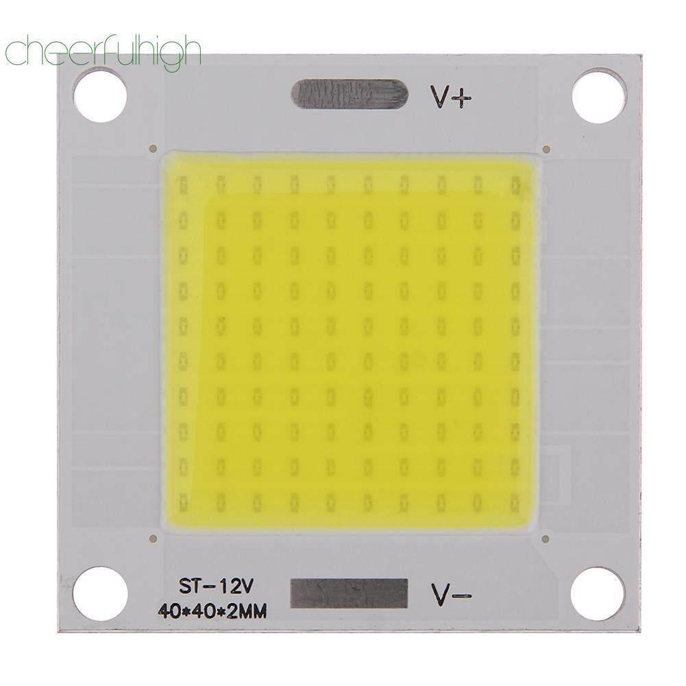 [baru] Dc 12-14 V 50 W Led Cob Terintegrasi Chip 40x40 Mm Lampu Square Lampu Panel Bohlam Untuk Diy Sorot-Internasional By Cheerfulhigh.