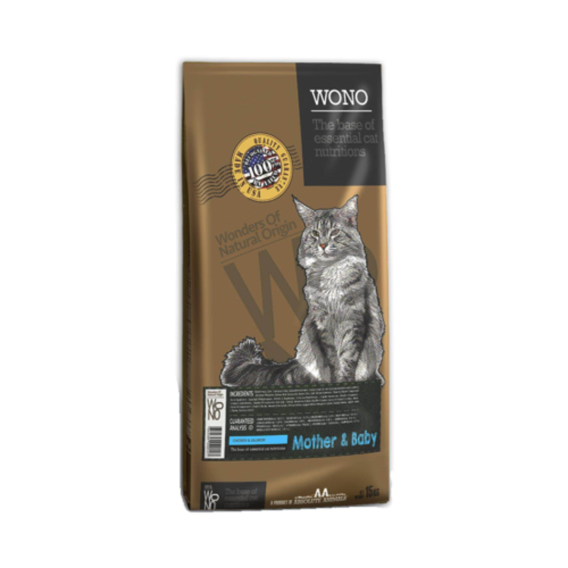 WONO Mother & Baby Cat Food 2kg