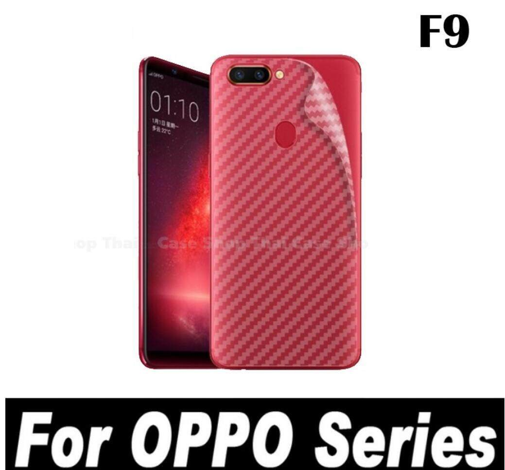 3D Carbon Fiber Back Cover Protective Film For OPPO A71 A79/A73/F5 A83