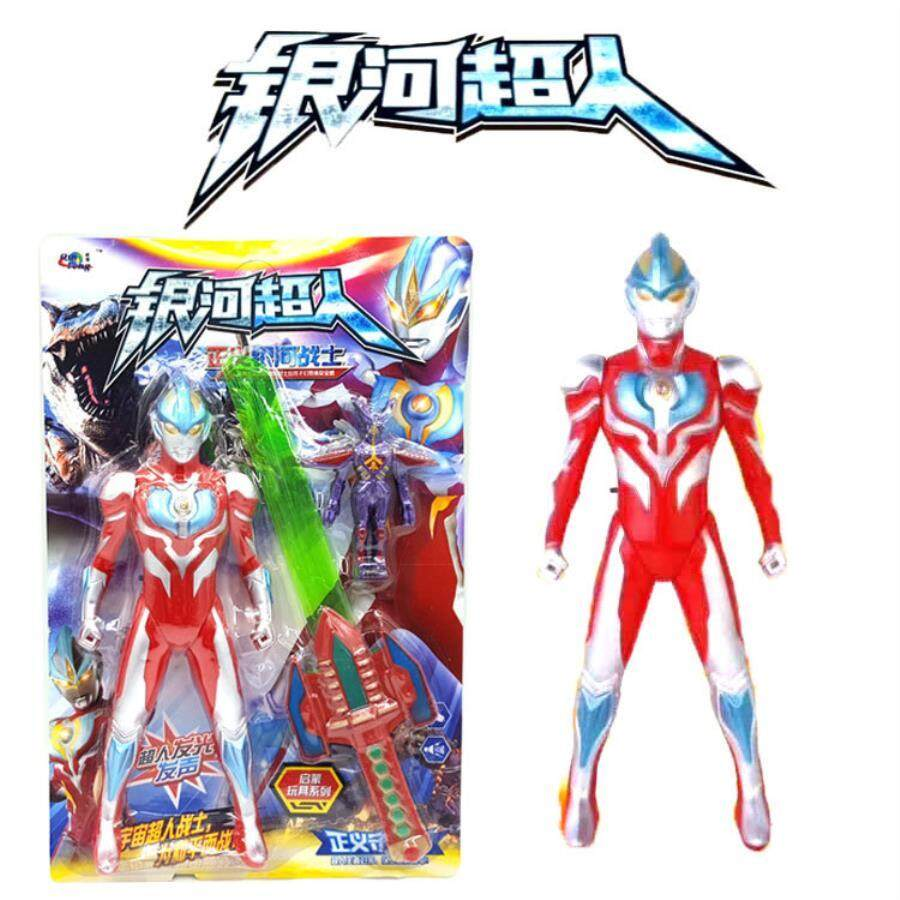 Cosmological Superman, Justice Superman Monster, Weapons, Lights, Music, Children's Intelligence Toys - intl