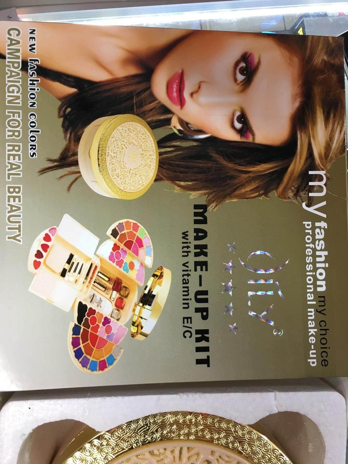 My Fashion My Choice Make-up Kit with Vitamin E/C