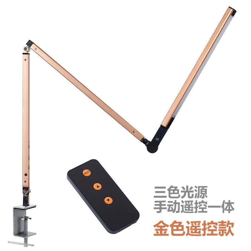 AGWS LAMP Long Arm Desk Lamp Clip Office Led Desk Lamp Eye-protected Long Life Book Lamp For Bedroom Led Light 3-level Brightness&color
