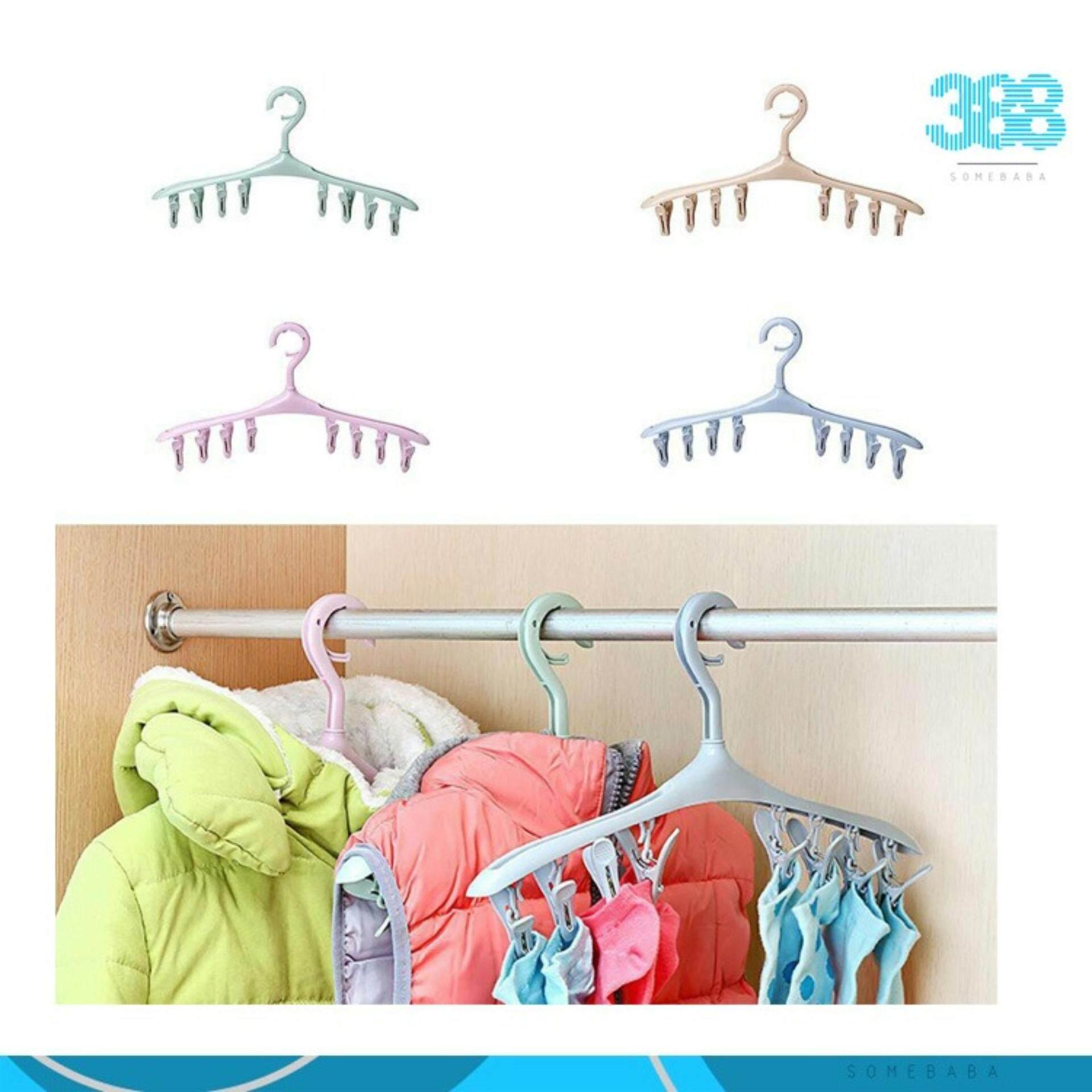 8 Clips Function Plastic Windproof Clothes Hanger Socks Rack Hanger, Underwear Drying Hanger Clothes Rack - Random Colour