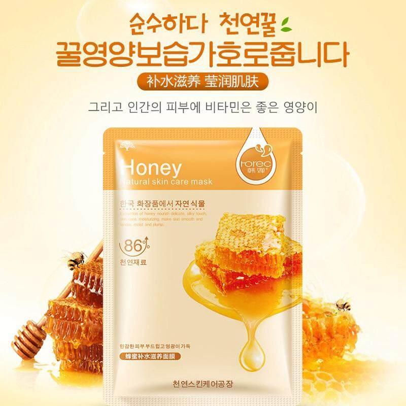 ROREC Natural Honey Moisturiser Face Mask