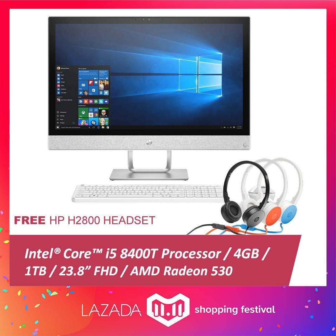 HP Pavilion 24-r161d All-In-One PC 4LY98AA 24 Inch NON TOUCH/i5-8400T/4GB/1TB/WIN10/R530 2GB+Free Headset