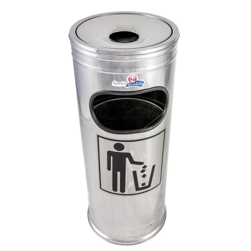 (OW) 28 CM Stainless Steel Round Litter Bin With Ashtray Top