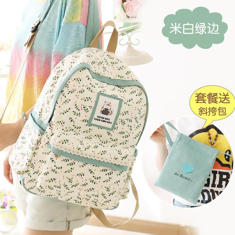 Yufan Tas Ransel Kanvas Tas Perempuan Versi Jepang dan Korea SMA (Off-white tepi