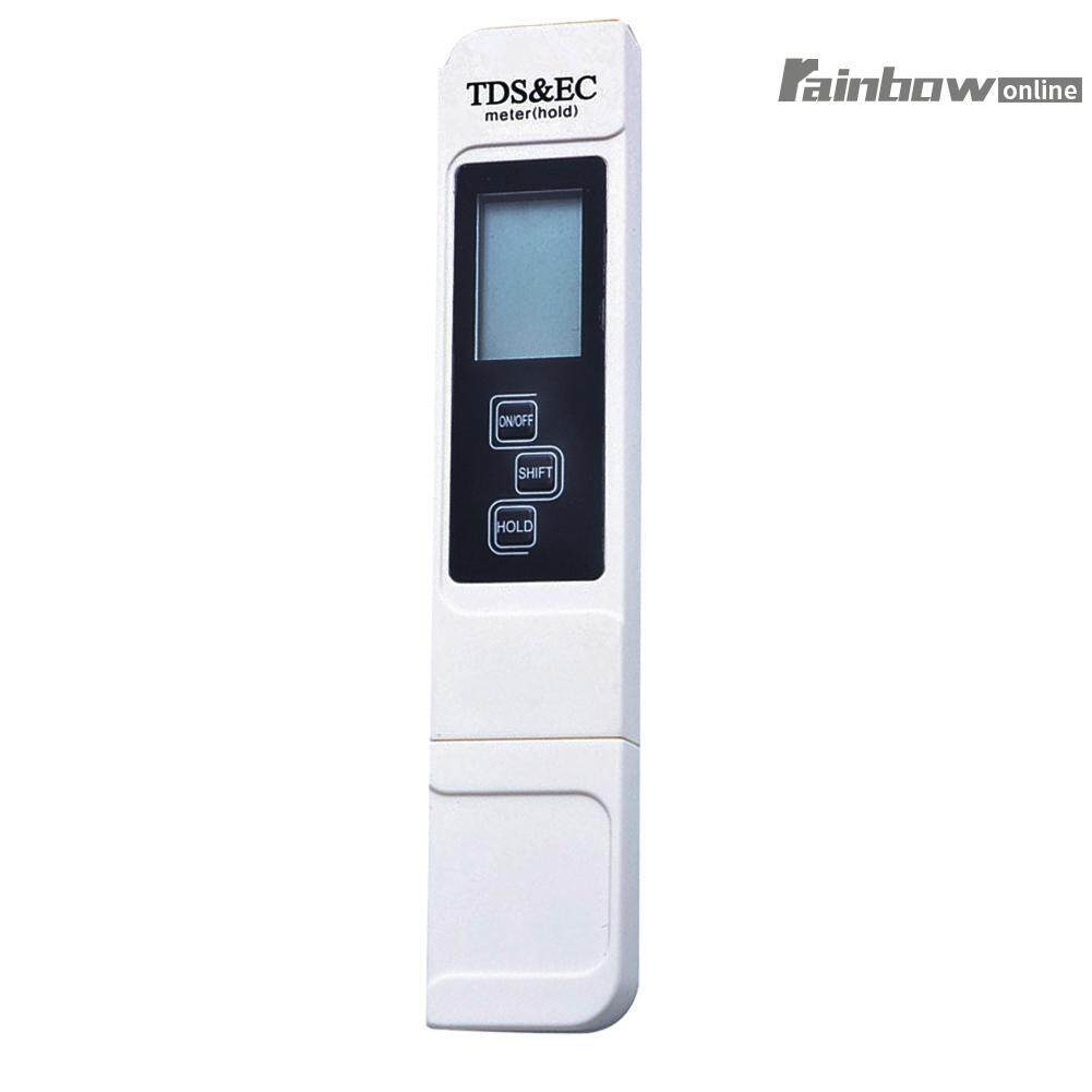 Portable 3 In 1 Lcd Digital Tds Ec Ppm Water Quality Meter Tester Pen - Intl By Rainbowonline.
