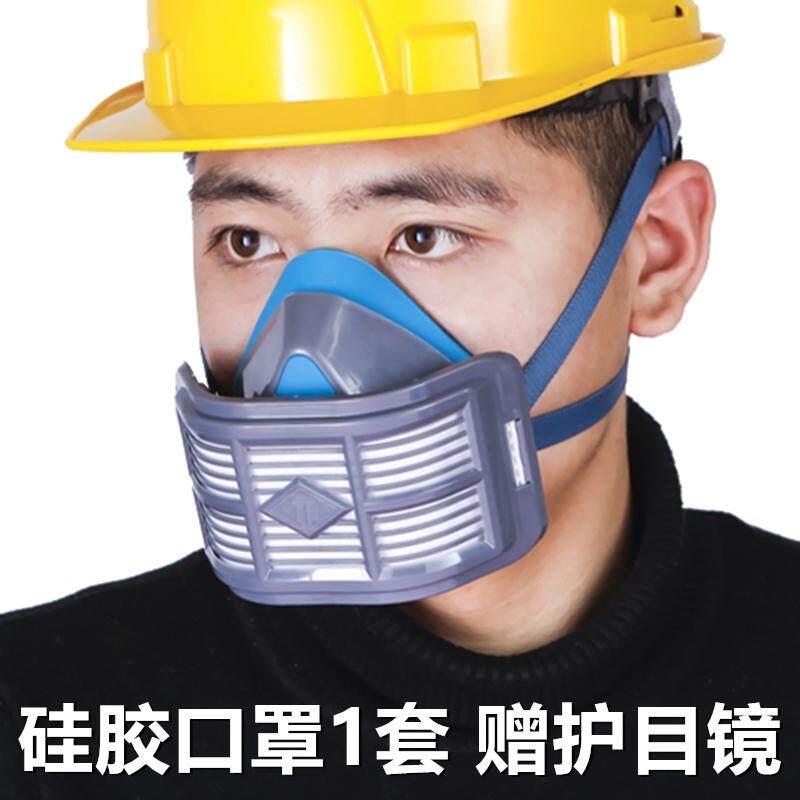 Tang Phong KN95 Silicone Chống Bụi Khẩu Trang Thoáng Khí Bông Lọc