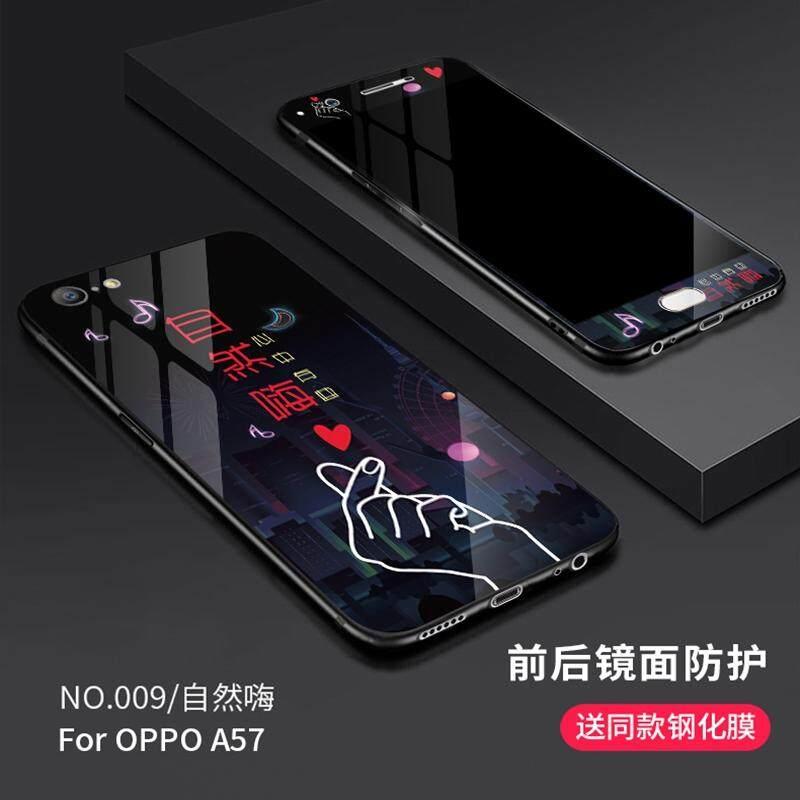 OppoA57 Casing HP Oppoa57t Casing Silikon Sampul Lunak A57m Kaca Casing Pria dan Wanita untuk Mengirim