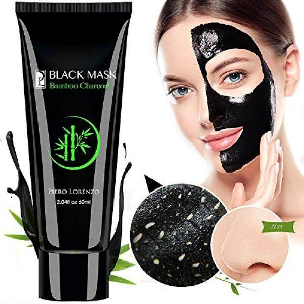 Piero Lorenzo Blackhead Remover Mask, Blackhead Peel Off Mask, Face Mask, Blackhead Mask, Black Mask Deep Cleaning Facial Mask for Face Nose 60g - intl Philippines