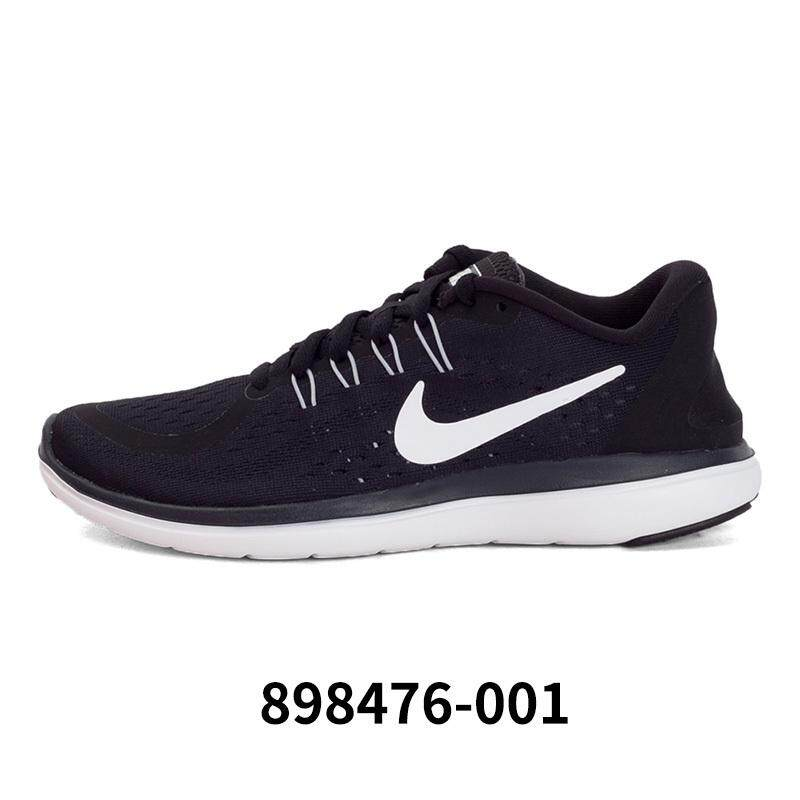 Nike Philippines - Nike Shoes for Women for sale - prices   reviews ... 5f72fba253f2