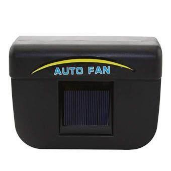 Crazy MotorSolar Powered Car Air Vent Cool Fan Auto Cooler Ventilation System Exhaust Fan small