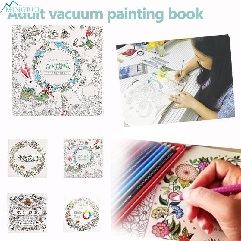 Mingrui Store 16pages 215x215cm Painting Book Adult Coloring