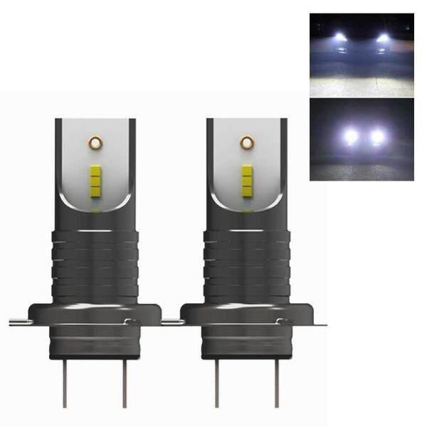 Tốt đẹp Eshop 110 Wát 26000LM H7 LED Đèn Pha Xe Hơi 6000 k Trắng Đèn Phù Hợp Với Tất Cả Các H7 Xe, 55W-13000LM/Bóng Đèn, 2 cái/bộ