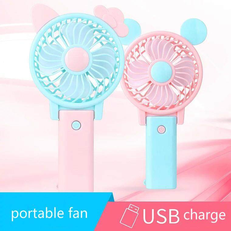Security Cute Bear Fan Mini Portable Handheld Usb Rechargeable Personal For Travel Home