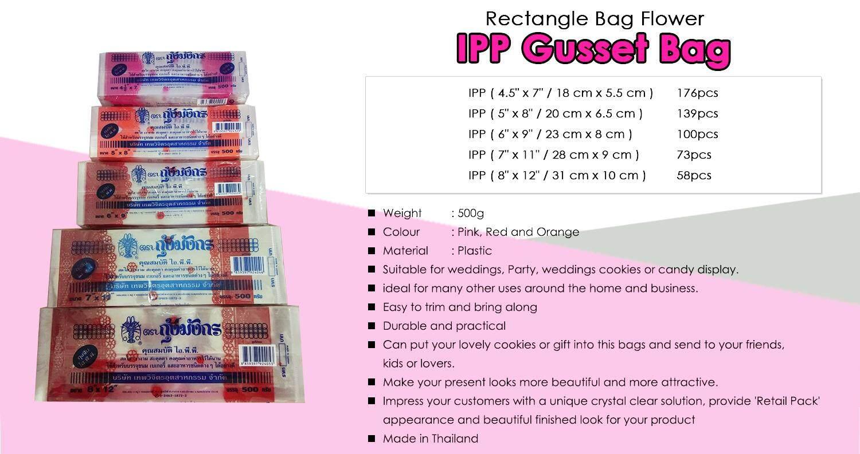 IPP-Gusset-Bag.jpg