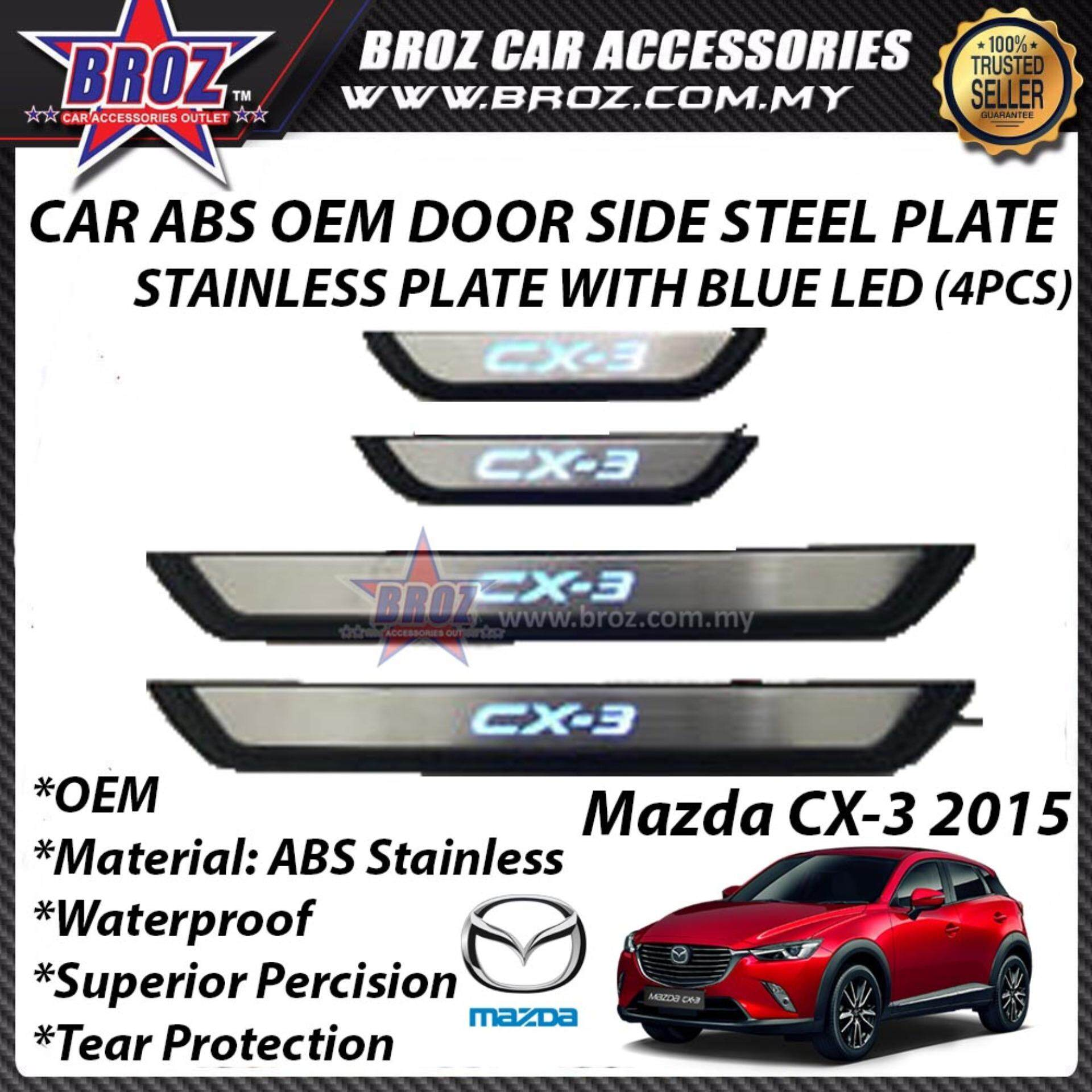 Broz Mazda CX-3 2015 ABS Side Steel Plate/Door Side Step With Led Blue
