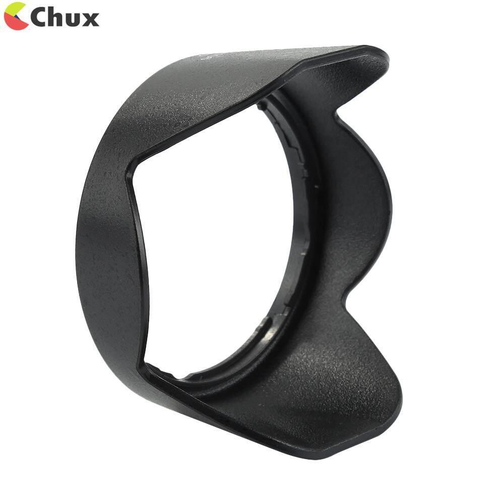 Chux HB-N106 Lensa Tudung Pelindung untuk Kamera Nikon AF-P DX 17-55 Mm F/3.5-5.6G Lensa