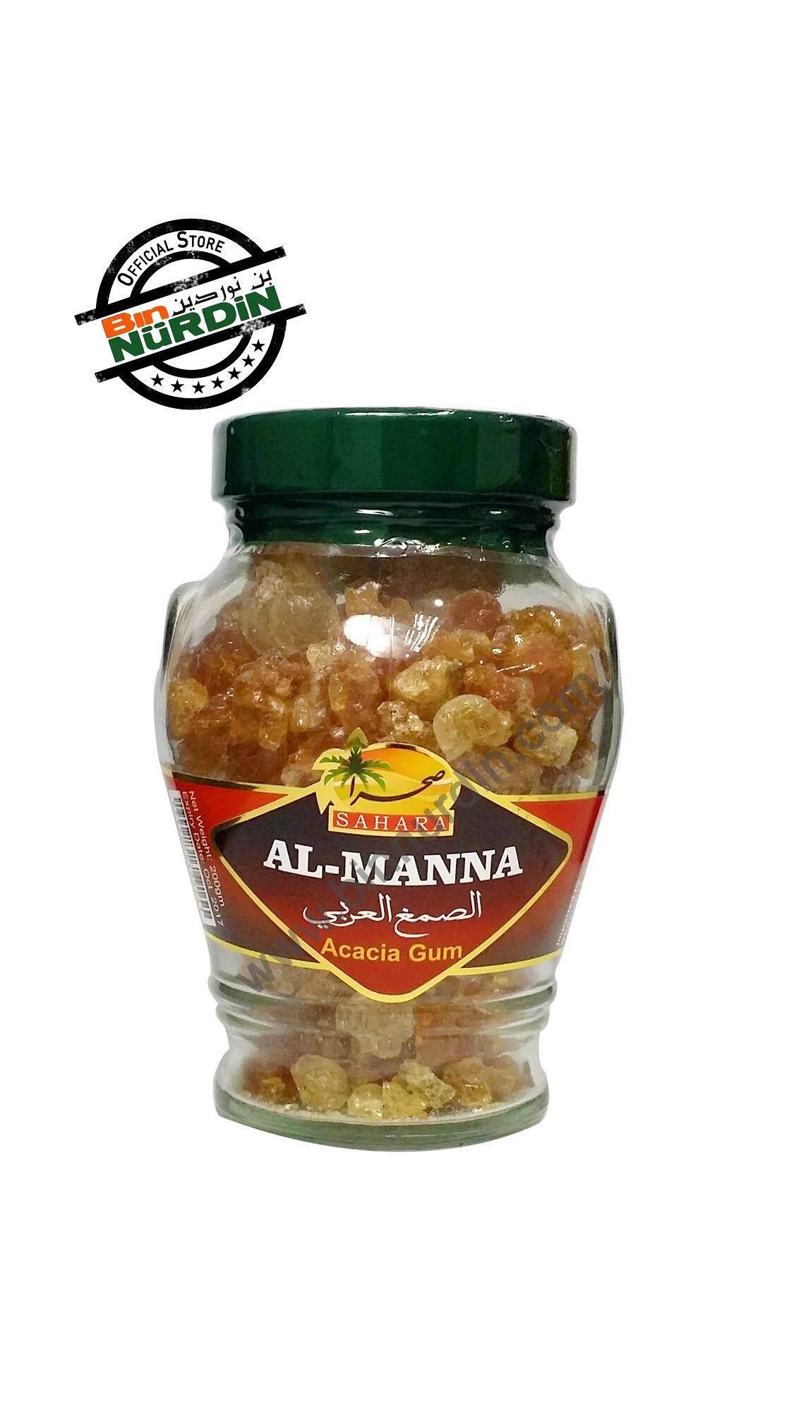 Al-Manna Acacia Gum (Arabic Sweet Gum) 200gm