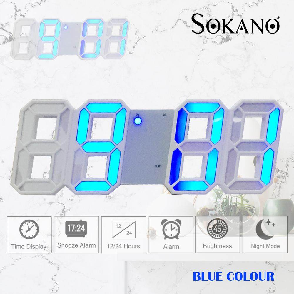 SOKANO 3D Digital Alarm Clock, 3 Adjustable Brightness Levels LED Wall Clock with Date And Temperature Display For Home Bedroom Office Gift