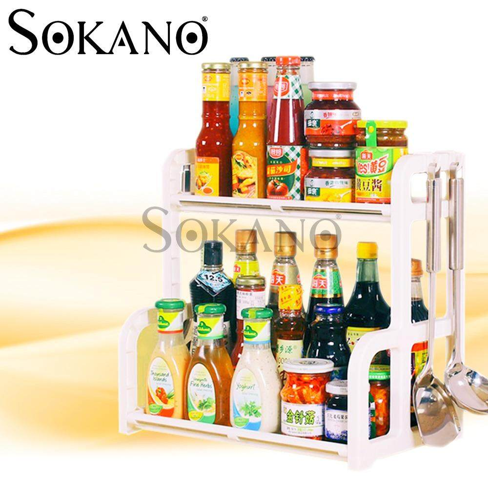 (RAYA 2019) SOKANO CFZWJ001 2 Tiers FR01 Seasoning and Kitchen Dapur Organizer Rack With Stainless Steel Support- White