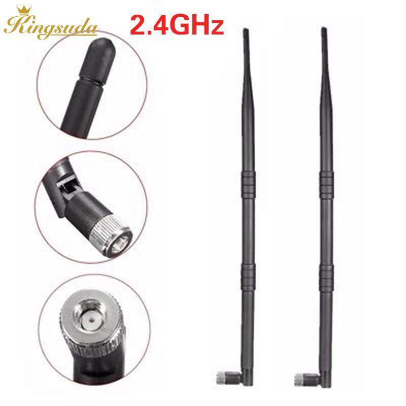 Kingsuda Router Antennas Router Wireless Booster Superior High Performance 9dB - intl